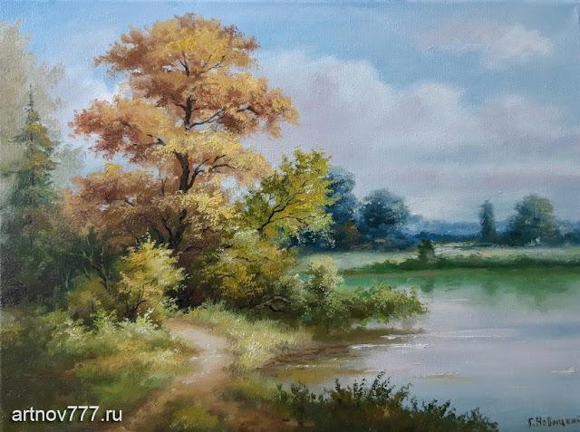 Дерево, Геннадий Новицкий