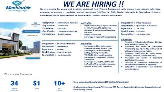 Mankind Pharma| Hiring for Maintenance department at Poanta sahib | Send CV