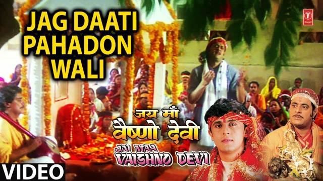 Jag Daati Pahadon Wali Maa Bhajan Lyrics - Sonu Nigam