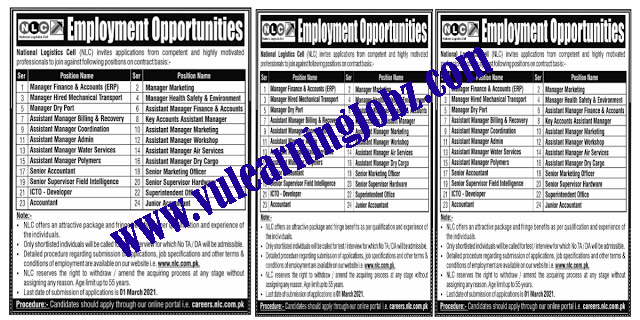 Latest Jobs 2021 || National Logistics Cell (NLC) || NLC Jobs 2021| For Accounts Manager , Finance Manager & MORE