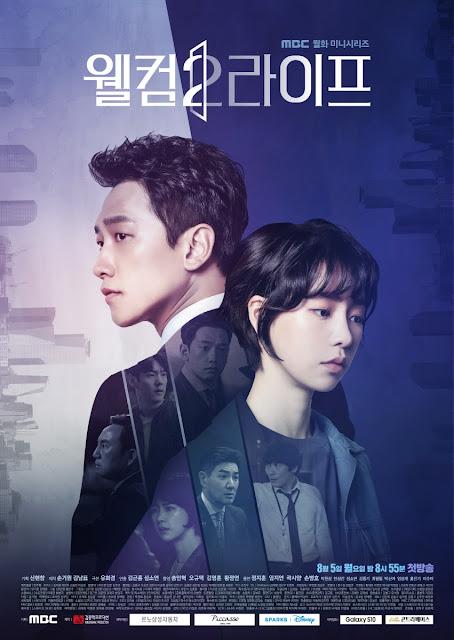 Daftar Pemain dan Sinopsis Drama Korea Welcome 2 Life