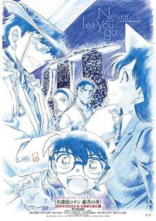 Meitantei Conan: Konshō no Fist (Detective Conan: Fist of Blue Sapphire).