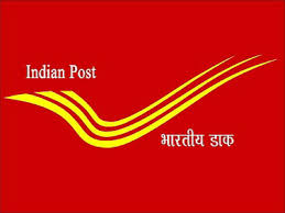 AP Postal Circle 2021 Career Notification of 2296 Gramin Dak Sevak Posts