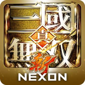 Download Dynasty Warriors Unleashed Mod Apk