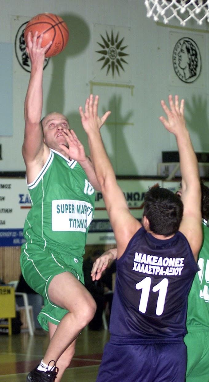 Ρετρό: Φωτορεπορτάζ από τον αγώνα Ελπίδα Αμπελοκήπων-Μακεδόνες Αξιού για την Β΄ ΕΚΑΣΘ ανδρών την περίοδο 2003-2004