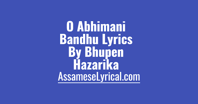 O Abhimani Bandhu Lyrics