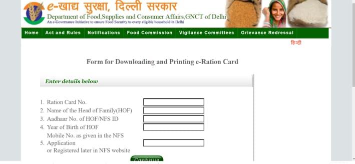 E-ration card delhi