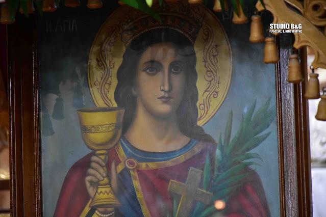 Ζωντανή μετάδοση από τη Ν.Κίο Αργολίδας για τον εσπερινό της Αγίας Βαρβάρας (βίντεο)
