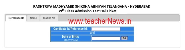 TS Model School Hall Tickets 2019 | Download Telangana 6th Class Admission Hall Tickets 2019
