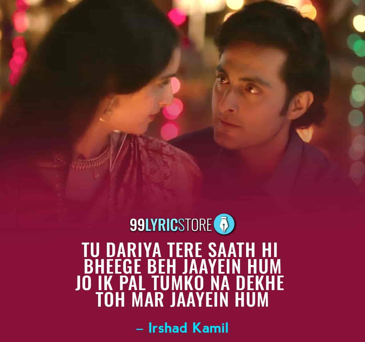Mar Jaayein Hum Song Lyrics Images From Movie Shikara