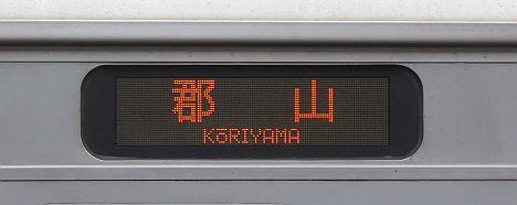 【あと1ヶ月で消滅!】黒磯乗入の交流電車701系 郡山行き(2017.10.13廃止)
