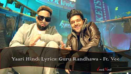 Yaari-Hindi-Lyrics-Guru-Randhawa