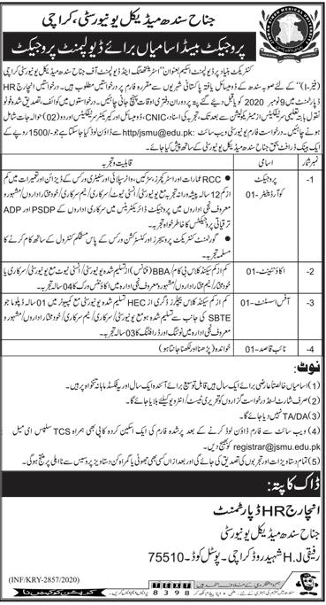 Jinnah Sindh Medical University Jobs 2020