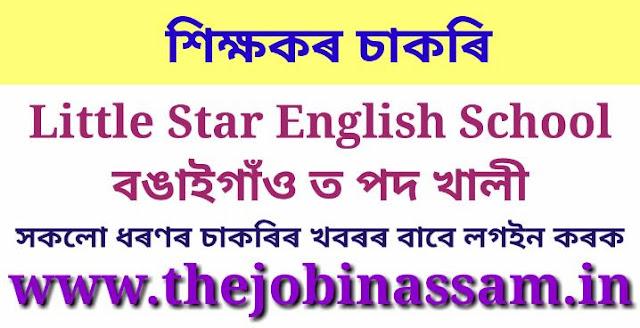 Little Star English School Bongaigaon Recruitment 2019