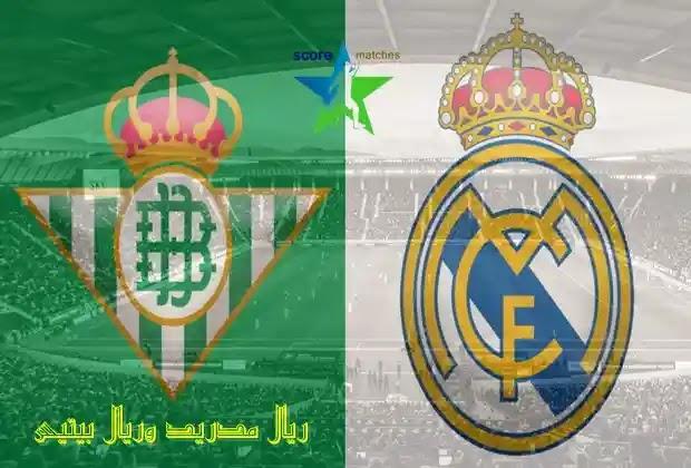ريال مدريد اليوم,ريال مدريد,اخبار ريال مدريد,مباراة ريال مدريد,ريال مدريد وريال بيتيس,اخر اخبار ريال مدريد اليوم,ريال مدريد مباشر,اخبار ريال مدريد اليوم,تشكيلة ريال مدريد,تشكيلة ريال مدريد اليوم,أخبار ريال مدريد,موعد مباراة ريال مدريد اليوم,اخبار ريال مدريد اليوم مباشر,موعد مباراة ريال مدريد القادمة,اخر اخبار ريال مدريد,ريال بيتيس,أخبار ريال مدريد اليوم,موعد مباراة ريال مدريد,مباراة ريال مدريد وريال بيتيس,مباراة ريال مدريد اليوم,اخبار الريال مدريد اليوم