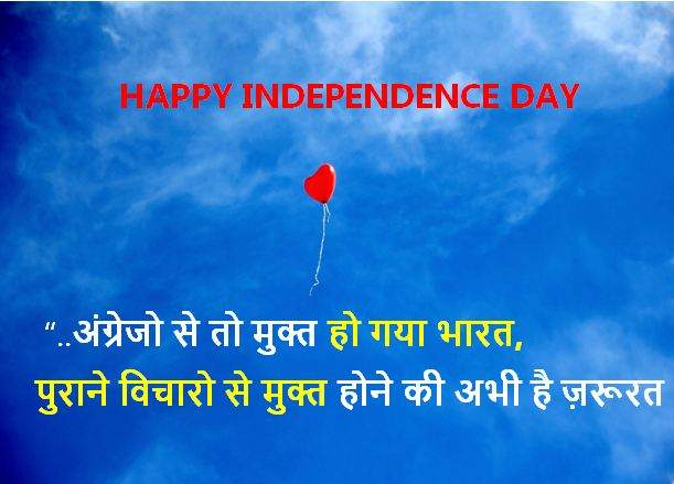 independence day pictures, independence day pictures download