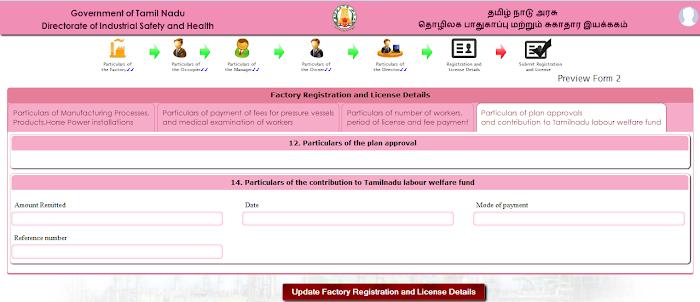 labor registration, labor registration renewa  Online