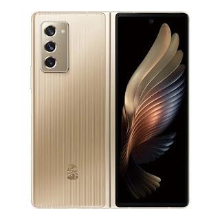 سعر ومواصفات هاتف سامسونج جالكسي دبليو  Samsung Galaxy W21 القابل للطي