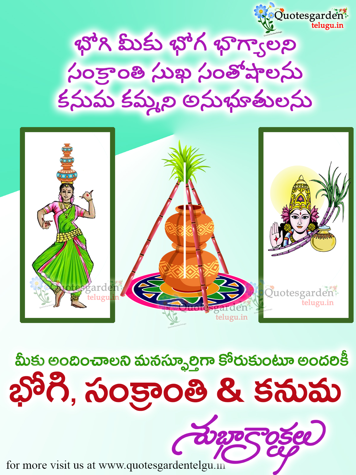 happy kanuma shubhakankshalu telugulo