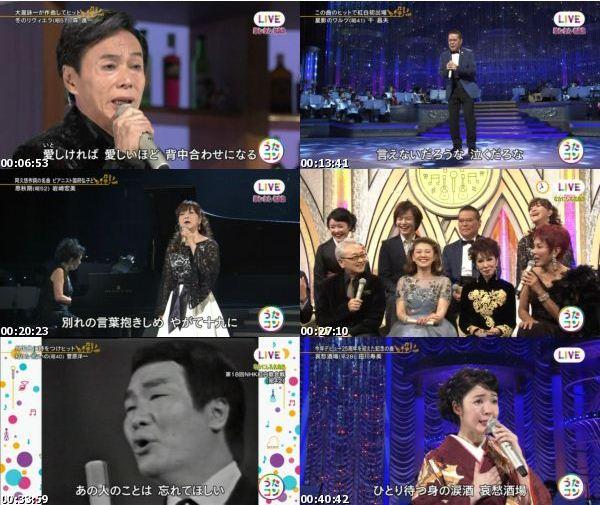 [TV-Variety] うたコン – 2016.11.29