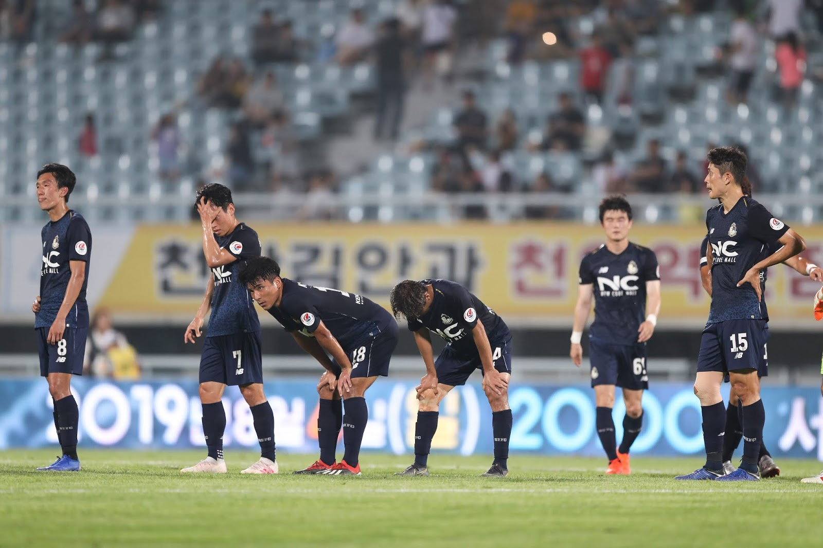K League 2 Recap: Asan Mugunghwa vs Seoul E-land
