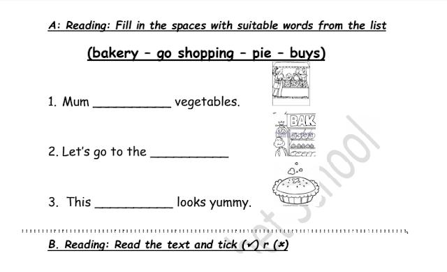 ورقة عمل انجليزية الصف الثاني الفصل الثاني اعداد علي المطيري