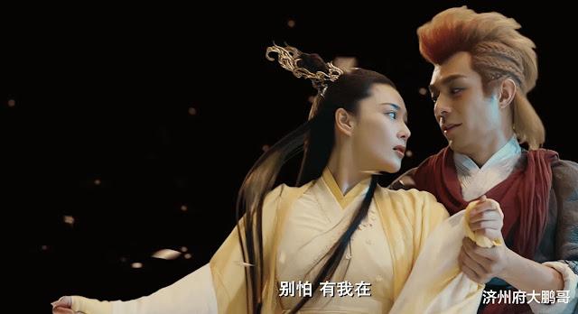 Nước Mắt Đại Thánh Đấu Chiến Thắng Phật - The Tears Of The Great Sage (2020)