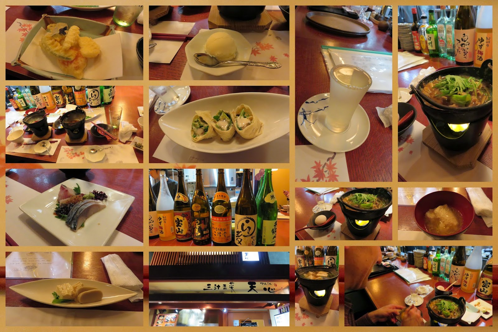 Fine Dining in Kyoto including Sukiyaki