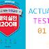 Listening TOEIC Practice 1200 - Test 01