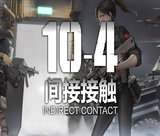 10-4-indirect-contact