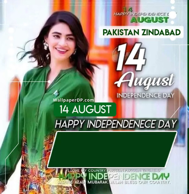 14 August Independence Day Pakistan Dp Name Editing for Girls & Boys
