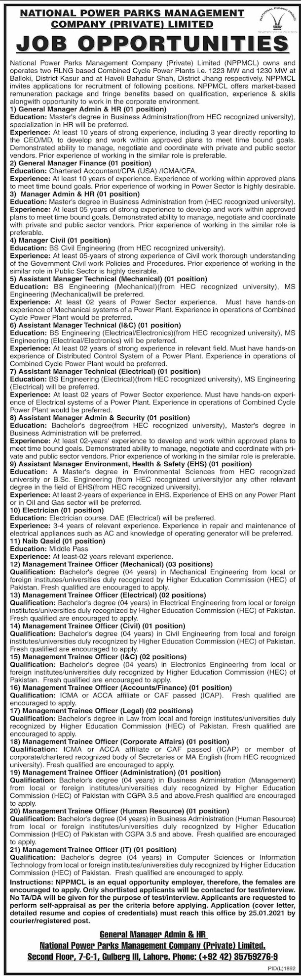 National Food Park Management Company Private Limited Jobs 2021 - NPPMCL Jobs 2021 - Latest Jobs 2021 in Pakistan