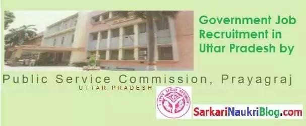 UPPSC Government Jobs Recruitment