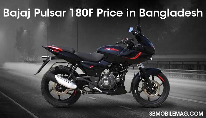 Bajaj Pulsar 180F, Bajaj Pulsar 180F Price, Bajaj Pulsar 180F Price in Bangladesh