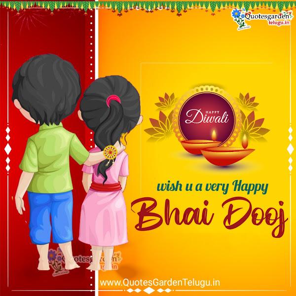 happy-bhai-dooj-messages-in-hindi