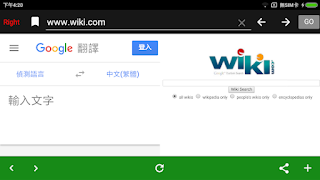 Parallel Browser v12.1.0 [Paid] APK