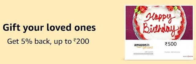5% Cashback upto ₹200 on Amazon Email Gift Cards [Prime Day]