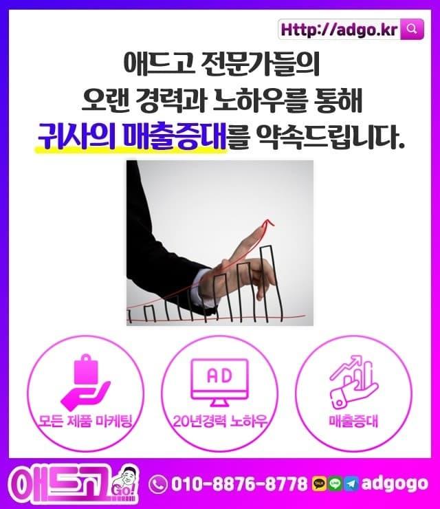 송파피오피제작