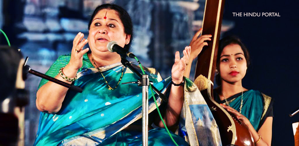 Rajarani Music Festival