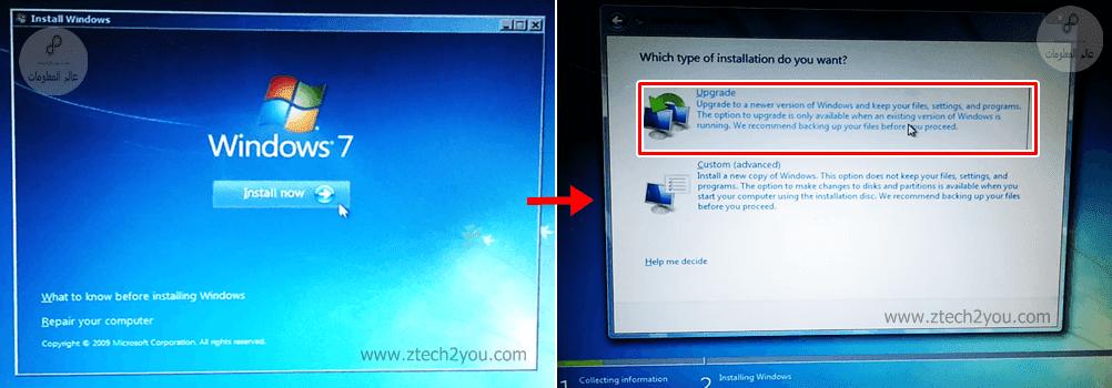 كيفية تسطيب ويندوز 7 بالصور علي الكمبيوتر و اللابتوب من