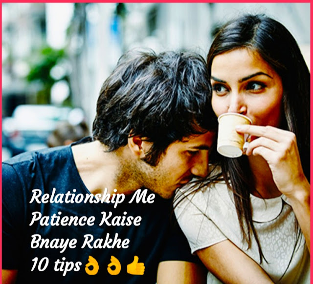 how-to-keep-patience-in-a-relationship-by-arifabid.com