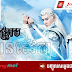 CTV8 DH_ Chinese Series_ Songkream Than Tevoda [28-29EP]