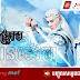 CTV8 DH_ Chinese Series_ Songkream Than Tevoda [18-19EP]