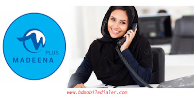 madeenaplus mobile dialer with calling card