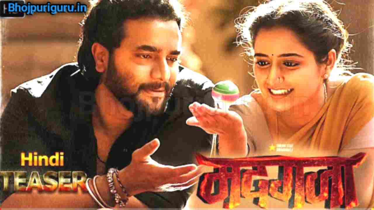 Madagaja Hindi Dubbed Confirm Update | Sri Murali | Trailer & Teaser Budget, Reviews Latest Update - Bhojpuriguru.in