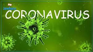 إسبانيا ظهور أول حالة إصابة بفيروس كورونا!!
