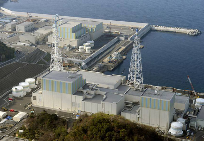 Tinuku Japan's first newly reactor to go into operation since the 2011 Fukushima