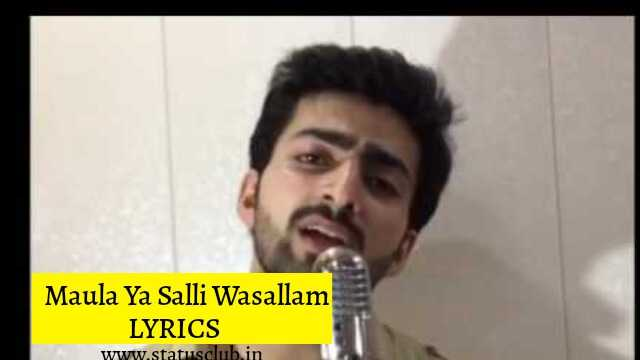 maula-ya-salli-wa-sallim-lyrics