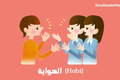 Percakapan Bahasa Arab 3 Orang Perempuan Tentang Hobi