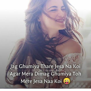 WhatsApp DP for girls with quotes